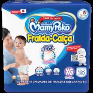 042293561 MamyPoko Fralda-Calça™ Tamanho P M G XG XXG-MamyPoko Brazil